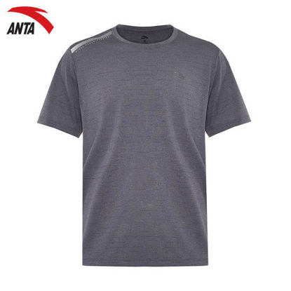 Picture of Anta Men's T-shirt - Black Heather Grey