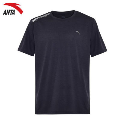 Picture of Anta Men's T-shirt - Black