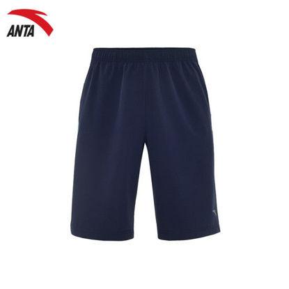 Picture of Anta Men Half Pants - Blue
