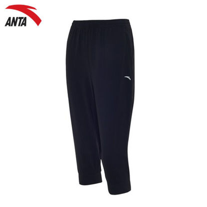 Picture of Anta Women Running Knit Track Pants - Basic Blue