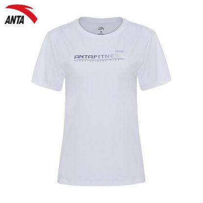 "Picture of Anta ""AntaFitness"" Women's Sports T-shirt - White"