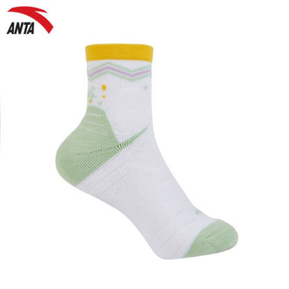 Picture of Anta Sports Socks - Yellow/White
