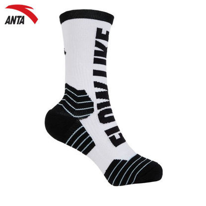 Picture of Anta Sports Socks - Black/White