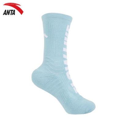Picture of Anta Sports Socks - LightBlue