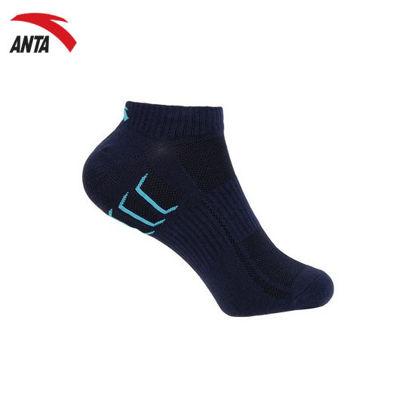 Picture of Anta Sports Socks - DarkBlue