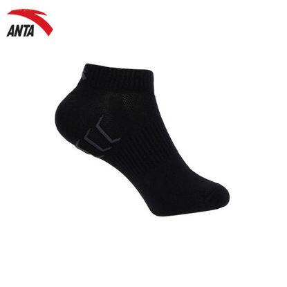 Picture of Anta Sports Socks - Black