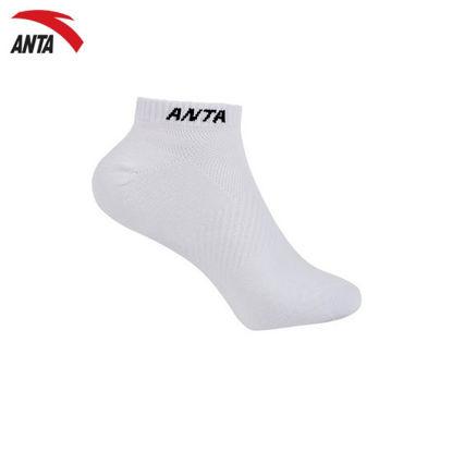 Picture of AntaMen Socks - White