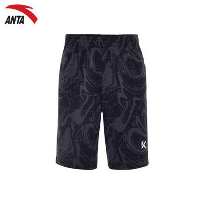 Picture of Anta Men's Game Short Black M