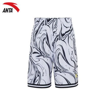 Picture of Anta Men's Game Short White