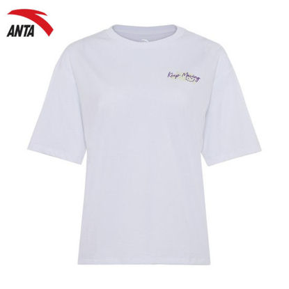 """Picture of Anta """"Keep Moving"""" Women Sports T-shirt White"""