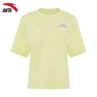 Picture of Anta Women's Sports T-shirt Yellow XL