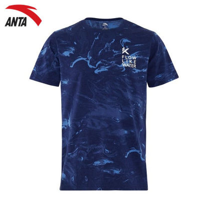 Picture of Anta Men KT Basketball SS Tee