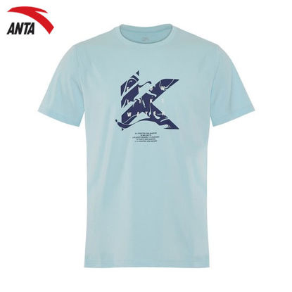 Picture of Anta KT Basketball SS Tee 3XL