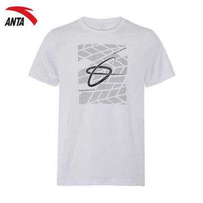 Picture of Anta ALPHA NEXT Basketball SS Tee