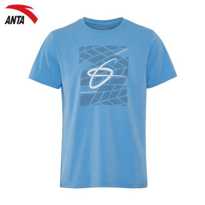 """Picture of Anta """"Alpha Next"""" Basketball SS Tee - Blue"""