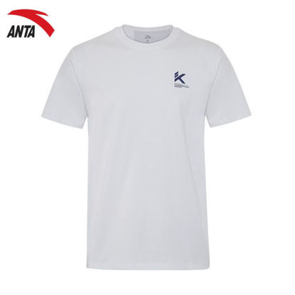 Picture of Anta KT Basketball SS Tee - White