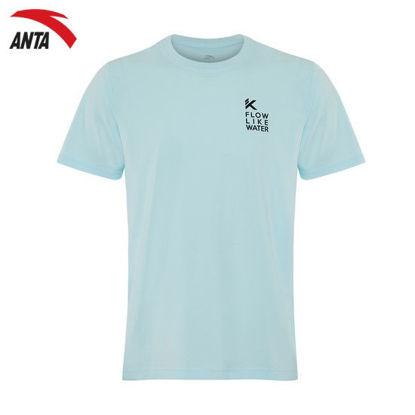 "Picture of Anta ""Flow Like Water"" Men Basketball SS Tee - LightBlue"