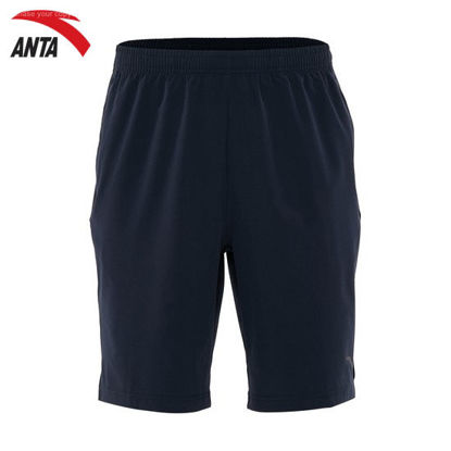 Picture of Anta C100 Running Shorts