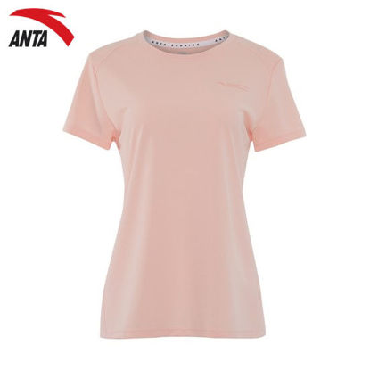 Picture of Anta C100 Running SS Tee
