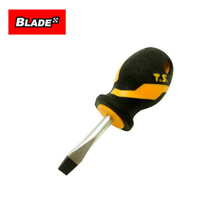 Picture of Tolsen 20132 Flat Stubby Screwdriver