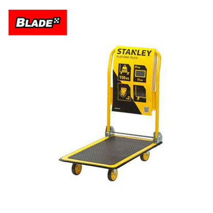 Picture of Stanley Steel Platform Truck PC-527 (150kg)