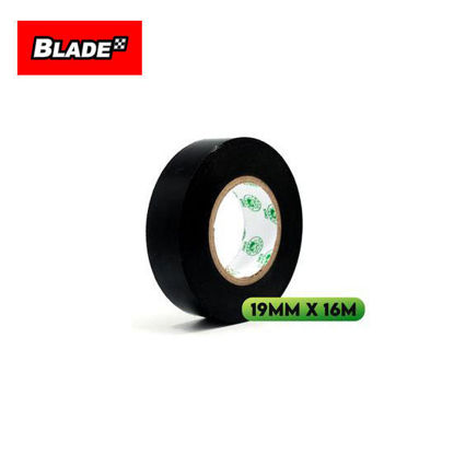 Picture of Croco Tape Flame Retardant PVC Electrical Insulating Tape 19mm x 16m (Black)