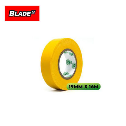 Picture of Croco Tape Flame Retardant PVC Electrical Insulating Tape 19mm x 16m (Yellow))