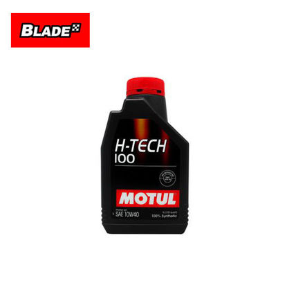 Picture of Motul H-Tech 100 Sae 10w40 fully Synthetic 1L