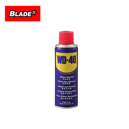 Picture of WD-40 Multi-Use Product 6.5oz (191mL)