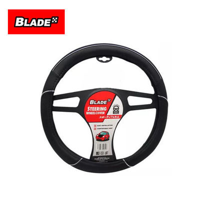 Picture of Blade Steering Wheel Cover AN8901 (Black)