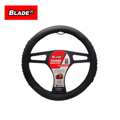 Picture of Blade Steering Wheel Cover  AN8904 (Black)
