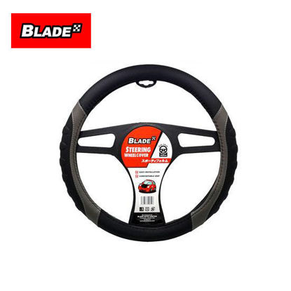 """Picture of Blade Steering Wheel Cover HL5010 with Microfiber Leather (Black & Gray) 15"""""""