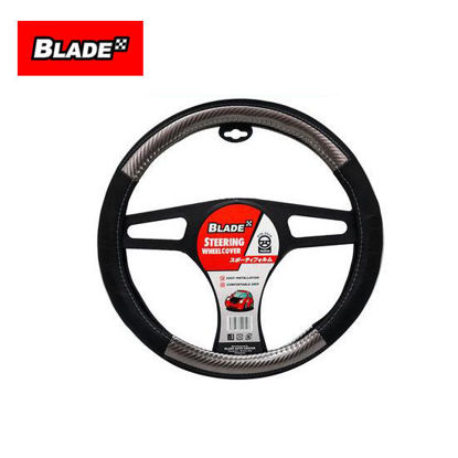 """Picture of Blade Steering Wheel Cover HL5016 with Glossy Silver Leather (Black & Gray) 15"""""""
