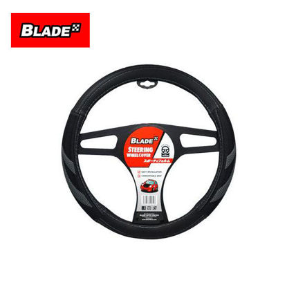 """Picture of Blade Steering Wheel Cover HL9116 with Breathable SWC & Microfiber Leather (Black & Gray) 15"""""""