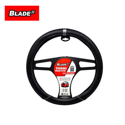 """Picture of Blade Steering Wheel Cover HL9161 with Microfiber Leather (Black & Gray) 15"""""""