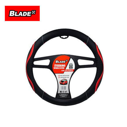 """Picture of Blade Steering Wheel Cover HL9163 with Microfiber Leather (Black & Red) 15"""""""
