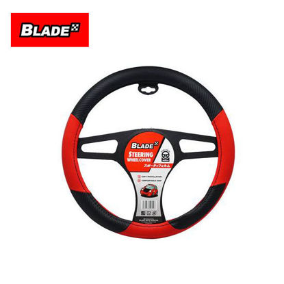"""Picture of Blade Steering Wheel Cover HL9166 with Microfiber Leather (Black & Red) 15"""""""