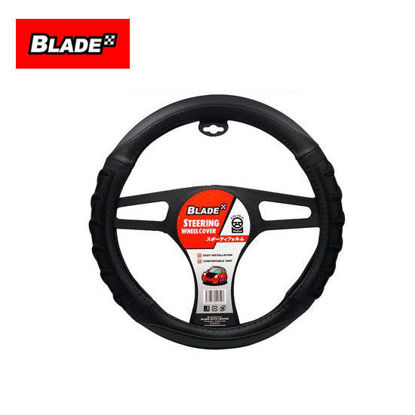 """Picture of Blade Steering Wheel Cover HL9189 with Breathable SWC & Microfiber Leather (Black & Gray) 15"""""""