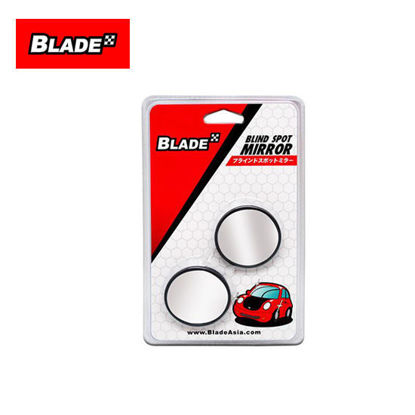 Picture of Blade Blind Spot Mirror SMB-062 Set of 2