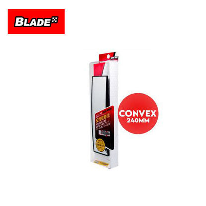 Picture of Blade Rear View Mirror Convex Extra View SBM-086 240mm
