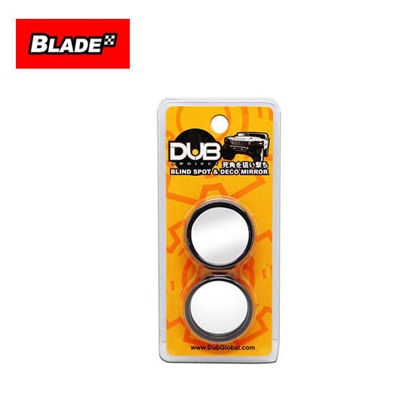 Picture of Dub Blind Spot Mirror 3R-011 4cm Thick Based (Set of 2)