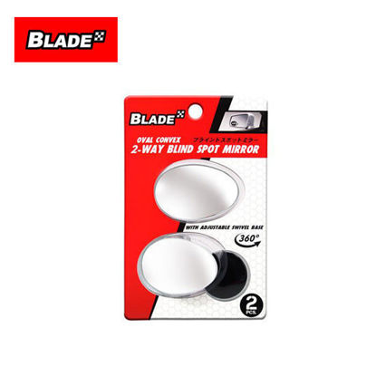 Picture of Blade Blind Spot Mirror BSM-055 Oval Convex (Set of 2)