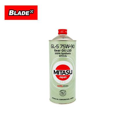 Picture of Mitasu MJ411 GL-5 75W-90 Gear Oil LSD 100% Synthetic 1L