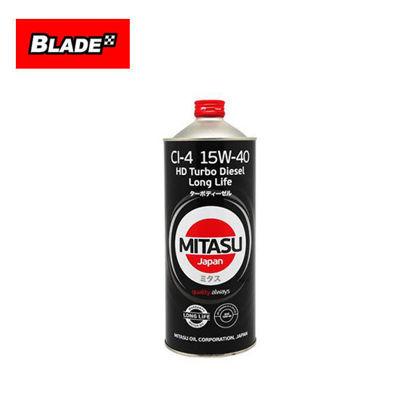 Picture of Mitasu MJ231 CL-4 15W-40 HD Turbo Diesel Long Life 1L for Diesel Engine (Black)