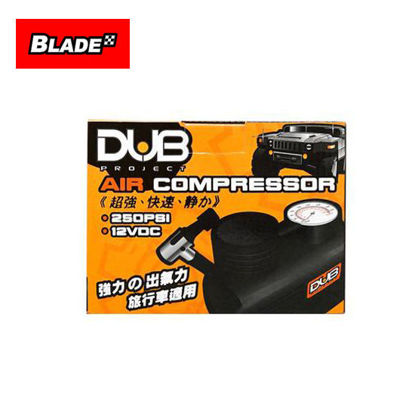 Picture of Dub Air Compressor AC-2102