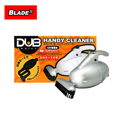Picture of Dub Car Vacuum Handy Cleaner CV-3105 (Silver)
