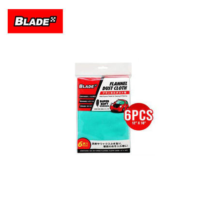 """Picture of Blade Flannel Dust Cloth 12"""" x 18"""" (Set of 6)"""