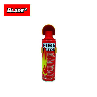 Picture of F1 Car Fire Stop Fire Extinguisher F1-23 500ml