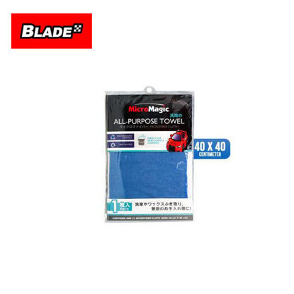 Picture of Micromagic Microfiber Cloth All-Purpose Towel 40cm x 40cm (Blue)