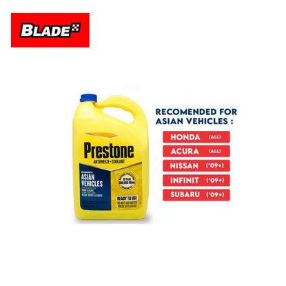 Picture of Prestone 50/50 Prediluted Antifreeze/Coolant Blue 1 Gallon
